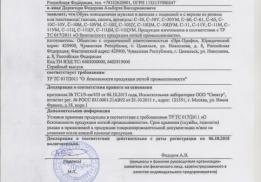 """ООО """"Эра-Профи"""""""