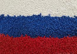 Ивановская Полимерная Компания
