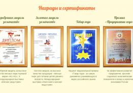 "ООО ""Теледиск-Холдинг"""