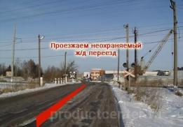 Михневский ремонтно-механический завод