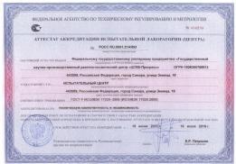 "РКЦ ""Прогресс"