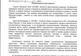 Южно-Уральская машиностроительная компания