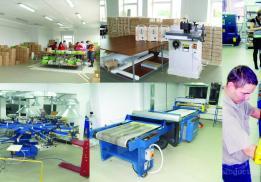 Фабрика рекламных технологий
