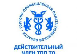 Тюменский аккумуляторный завод (ТАЗ)