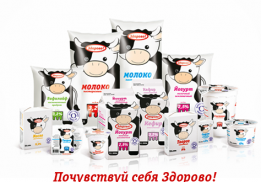 УГМК-Агро