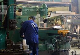 Пермский завод промоборудования (ПЗПО)