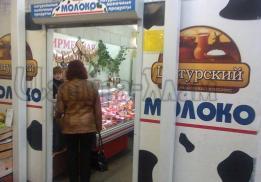 АПК Шатурский