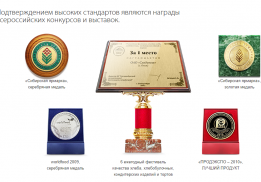 Омская кондитерская фабрика (Сладонеж)