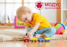 """Компания """"МОДУС"""""""