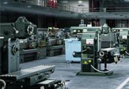 Завод кольцевых заготовок (ЗКЗ)