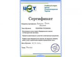 Первый Московский часовой завод Полет (Полет)