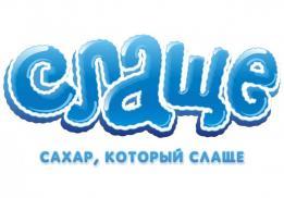 """ООО """"ТПК"""""""