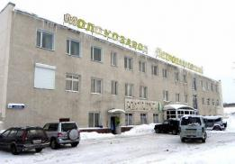 Молокозавод Петропавловский