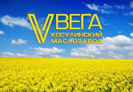 """Косулинский Маслозавод """"Вега"""""""