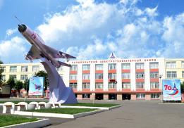 Сарапульский электрогенераторный завод (СЭГЗ)