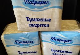 NatPaper