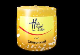 Маслосырзавод Новопокровский