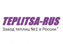 Teplitsa-Rus