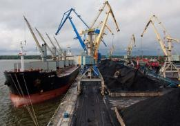 Национальная Угольная Корпорация Россия