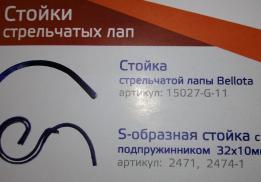 УралБурПром