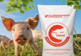 Раменский комбинат хлебопродуктов им. В.Я. Печенова (РКХП)