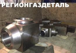 """ООО Производственное предприятие """"Регионгаздеталь"""""""