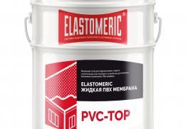 ELASTOMERIC SYSTEMS