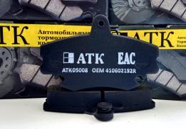 АТК - Автомобильные Тормозные Колодки