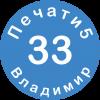 Аватар пользователя Климина Юлия
