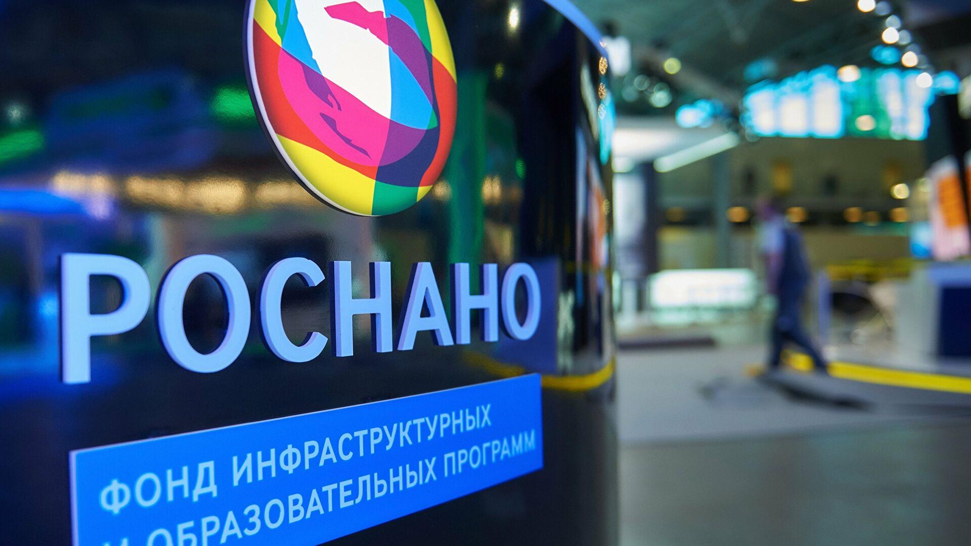 Себестоимость снизится, цветовой диапазон расширится: в Москве наладят производство электрохромного стекла
